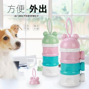 宠物外出狗粮桶三层储粮盒便携外带?#39277;?#38646;食罐小型犬方便外出