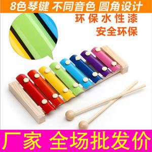 幼儿童手敲八音琴0-2-3周岁宝宝小木琴益智婴儿打击乐器玩具批发