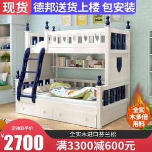 紫牛地中海雙層床多功能美式男女子母床全實木兒童床高低床上下床