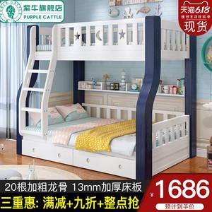 全實木母子上下鋪木高低床上下床兒童兩層雙層雙人成年大人子母床
