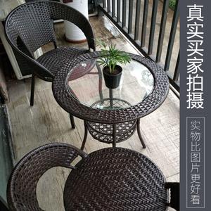 阳台小茶几圆形简易小户型小圆桌沙发钢化玻璃小圆桌 藤编休闲椅