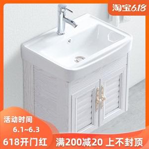 浴室洗臉盆柜組合洗漱臺家用衛生間面盆小戶型掛墻式洗手盆池掛盆