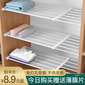 衣柜可伸縮收納分層隔板廚房隔層櫥柜內宿舍層架衛生間置物架柜子