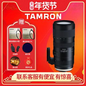 騰龍 70-200mm F2.8 G2 全畫幅防抖中長焦人像風光單反鏡頭佳能口