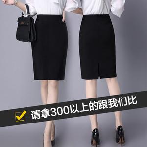 包臀裙一步裙中長款職業裙工裝裙女半身短裙空姐面試西裝裙正裝裙