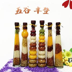 五谷杂粮玻璃瓶摆件现代简约家居摆设创意招财礼品酒柜客厅装饰品图片