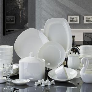 景德镇高档骨瓷餐具碗碟套装家用简约纯白方形无铅陶瓷创意碗盘子