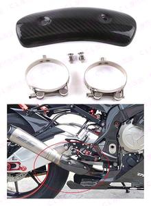 川崎 Ninja250/Ninja300/Z250/Z300/Z125 改装碳纤维排气管隔热罩