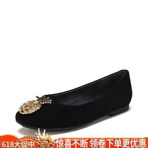 达芙妮旗下鞋柜女鞋秋新款菠萝羊皮平底磨砂女单鞋1717404118