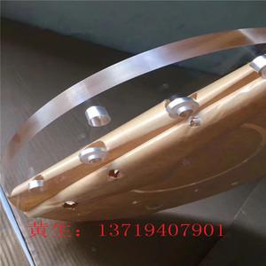 透明有机板亚克力板磨砂板彩色板茶色板灯箱板可定制尺寸来图加工