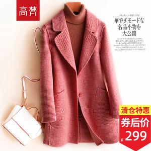 高梵2020春裝新款雙面羊毛大衣女中年小格子媽媽中款西裝毛呢外套