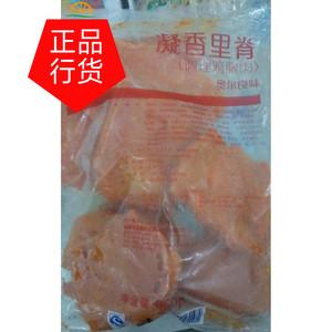 正大凝香里脊10片950g 经典奥尔良 腌制鸡胸肉 鸡扒手抓饼汉堡肉