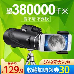 单筒手机望远镜高清高倍夜视狙击手成?#25628;?#21809;会小型拍照专用望眼镜