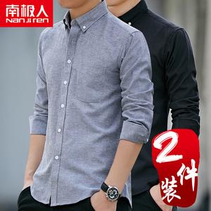 秋装休闲商务白衬衫男长袖寸衫修身韩版上衣短袖男士牛仔衬衣潮流