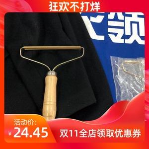 毛衣除球神器家用起毛球毛器去手动专业刮粘小随身携带气球衣服