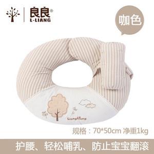 良良哺乳枕新生儿喂奶枕头孕妇护腰枕多功能U型枕宝宝学坐哺乳枕