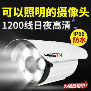 白光燈模擬監控器攝像頭高清夜視1200線日夜全彩色戶外安防探頭