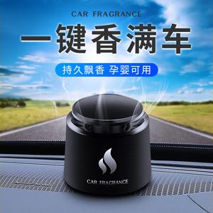 汽车装饰车载香水摆件挂件香薰包精油出风口持久淡香车内固体用品