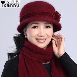 中老年帽子女冬季奶奶兔毛针织毛线帽老年人冬天老人帽妈妈帽围巾
