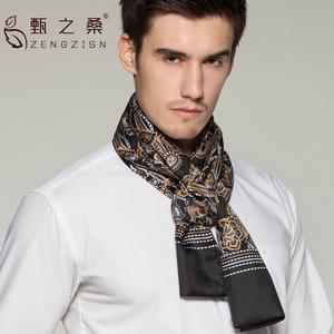 100%桑蠶絲男士長絲巾高檔真絲圍巾薄雙層商務西服襯衫領巾長巾潮