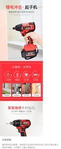 紅松充e電式沖擊起子機21v電動螺絲刀沖擊鉆絲批家具安裝鋰電