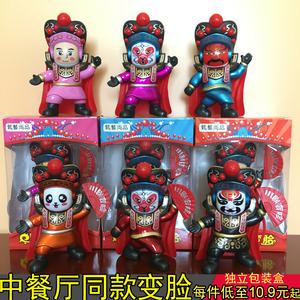 川剧戏剧变脸娃娃玩具偶脸谱 中国特色礼品送老外 重庆成都纪念品