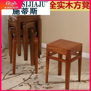 施蒂斯实木四方凳子餐凳椅子橡木圆凳家用小板凳加高餐桌凳矮櫈