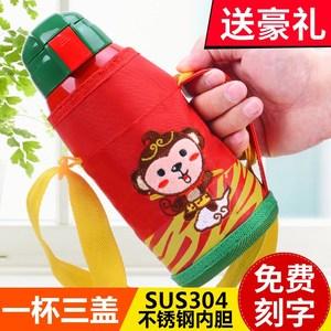 儿童保温杯带吸管两用?#20449;?#24188;儿园婴儿314不锈钢宝宝卡通防漏水壶