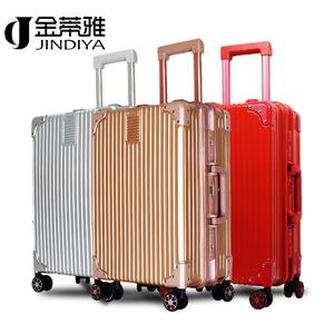 直角包邊鋁框行李箱鉚釘拉桿箱萬向輪20寸登機箱24寸旅行箱4009