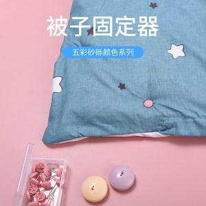 被子固定器夾子無痕被罩多功能小號加厚家用彩色床單大號棉被釘扣