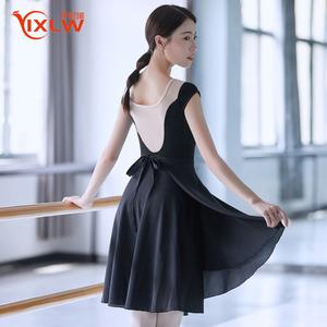 芭蕾舞练功服女成人舞蹈纱裙基训服糖果色雪纺围裙系带教师半身裙