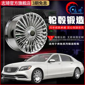 適用奔馳輪轂18/19/20寸E級 C級 S級s600 邁巴赫奔馳鍛造輪轂改裝