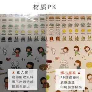 娜小屋韓國文具素材膠帶卡通手賬手機裝飾小貼畫手帳可愛套裝貼紙