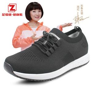足佰健春秋老年人休闲运动鞋爸爸妈妈奶奶健步鞋父母亲软底防滑鞋