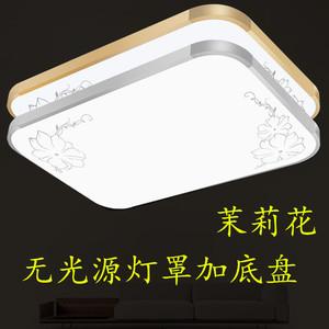 簡易吸頂燈出租房用臥室燈客廳led 臥室燈客廳燈具底盤燈罩無光源