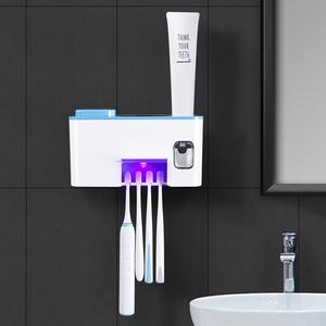 衛生間紫外線牙刷消毒器漱口杯挂壁式牙具收納盒套裝免插電置物架