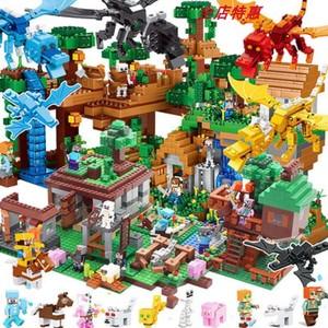 。兼 容乐高积木我的世界男孩拼装益智力儿童玩具女孩小学生8岁拼