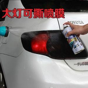 汽车尾灯膜灯膜熏黑喷漆黑漆前后车灯闪点雾灯大灯贴膜可撕变色