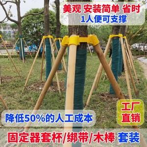 三角架稳定支撑支架固定木质大树扎带工?#28120;?#26519;杉木绿化绑带树木