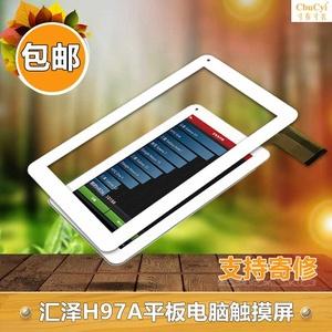 汇泽H97A四核触摸屏9寸平板电脑外屏9寸手写电容屏幕液晶屏