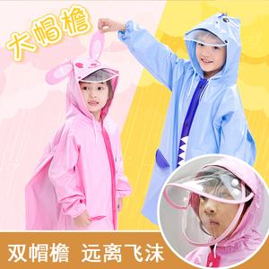儿童雨衣雨鞋套装男童女童宝宝雨披男孩女孩小学生小孩幼儿园防水