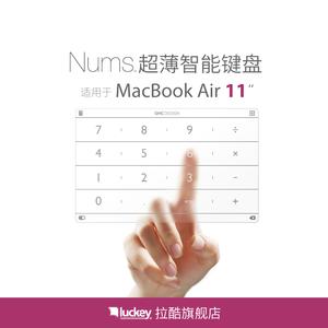 拉酷Nums超薄智能鍵盤 Macbook Air11英寸 苹果笔记本 无线小键盘