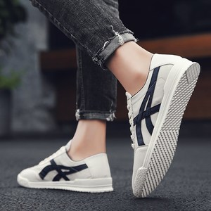 男鞋2020新款夏季鞋子男韓版潮流運動百搭板鞋真皮休閑透氣小白鞋
