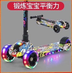 高弹性滑板车儿童闪光轮滑车折叠踏板车男女孩宝宝单脚踏步滑行车
