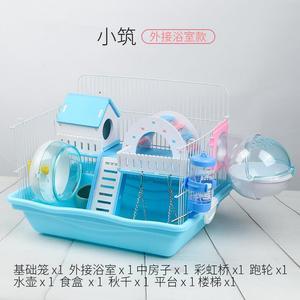 簡易倉鼠籠單層雙層屋子玩具別墅倉鼠窩塑料相親籠寵物便攜式平臺