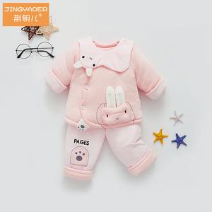 新生兒棉衣三件套秋冬季加厚男女寶寶棉服外出服冬裝嬰兒棉襖套裝