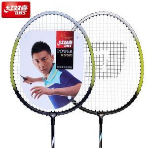 1012业余初级铝合金羽毛球拍套装攻守兼备控球羽拍