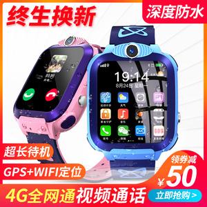 上学派小学生天才儿童电话手表智能GPS定位防水手机运动手环电信版多功能拍照触摸屏4g全网通中小学生男女孩