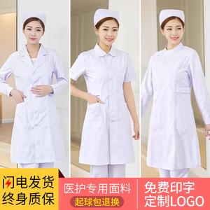 護士服長袖冬裝女圓領短袖夏裝白大褂套裝娃娃領藥店工作制服白色