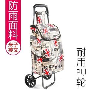 口袋车新款老年人子坚固老太太买菜车折叠车折叠车载行李老人出口